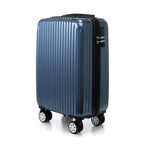 皇冠轻便商务经典竖条纹设计旅行箱  CF5248H 蓝金 20寸