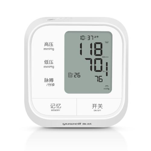 鱼跃家用多功能大屏老人电子血压计  YE655C(新)