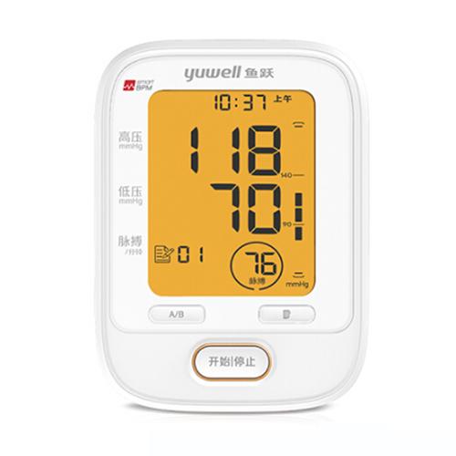 鱼跃家用臂式全自动高精准血压测量仪 YE620D