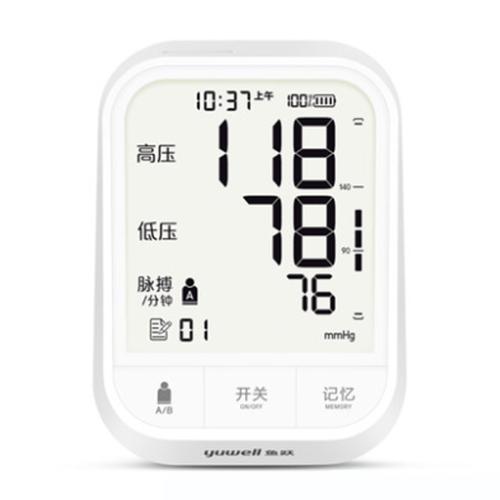 鱼跃家用高精准电子量血压计测量仪器 YE666CR(新)