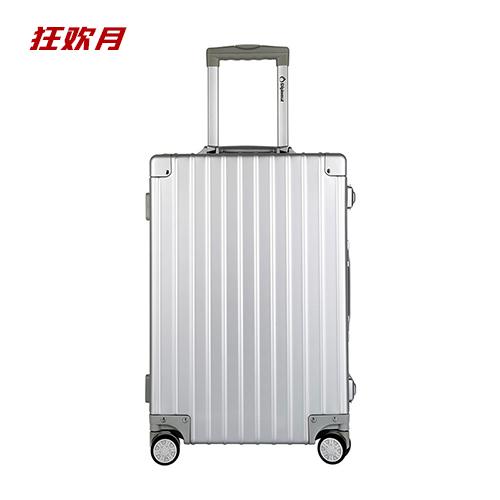 外交官商务休闲拉杆箱 太空银 20英寸 HM-21012